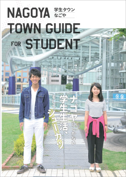 NAGOYA TOWN GUIDE FOR STUDENT